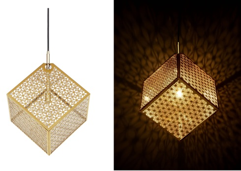 B&Q COLOURS ZAIRA GOLD EFFECT CUBE PENDANT £49.98